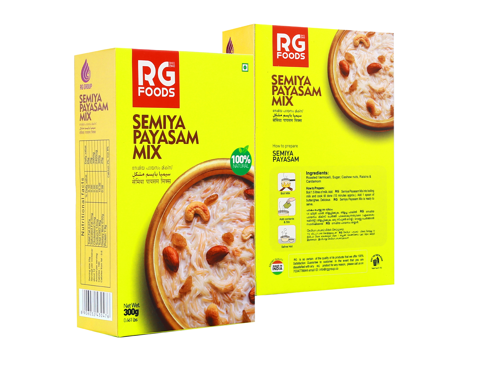 rg-products
